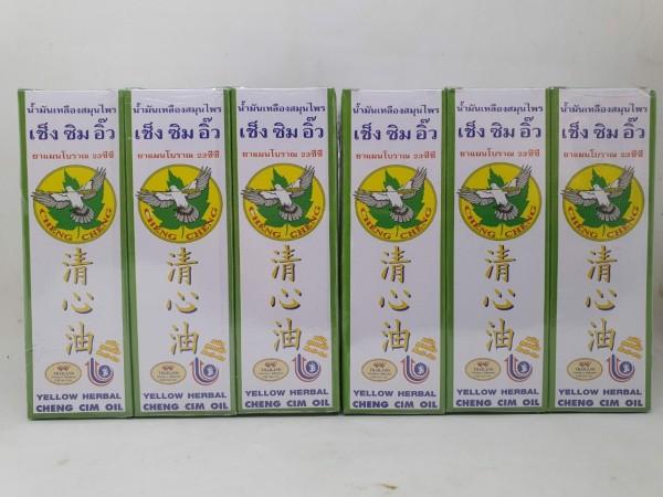 12 chai dầu lăn cheng cheng thảo dược màu vàng hàng nội địa chính hãng thái lan 5 ml