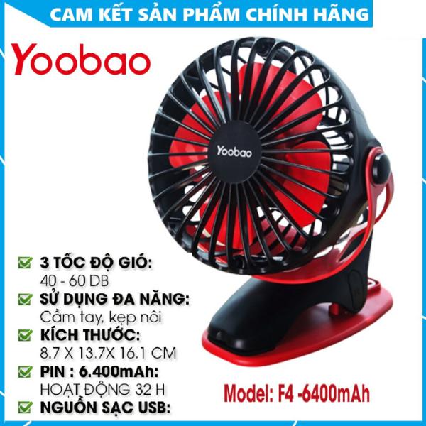 QUẠT TÍCH ĐIỆN MINI YOOBAO F04 - 6400mah-3200mah (quạt sạc mini cầm tay 3 cấp độ gió, xoay 720 độ, đế kẹp đa năng tiện lợi)