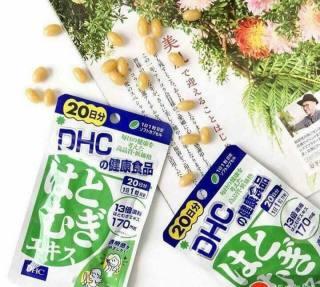 (Gói 15 viên 15 ngày) Viên uống trắng da DHC Adlay Extract giảm thâm nám, nuôi dưỡng làn da sáng mịn, hồng hào tỏa sáng thumbnail