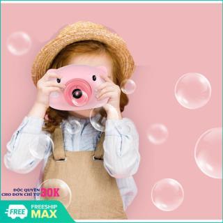 Máy ảnh thổi bong bóng có nhạc và đèn siêu dễ thương cho bé hình heo ngộ nghĩnh (Hồng) thumbnail