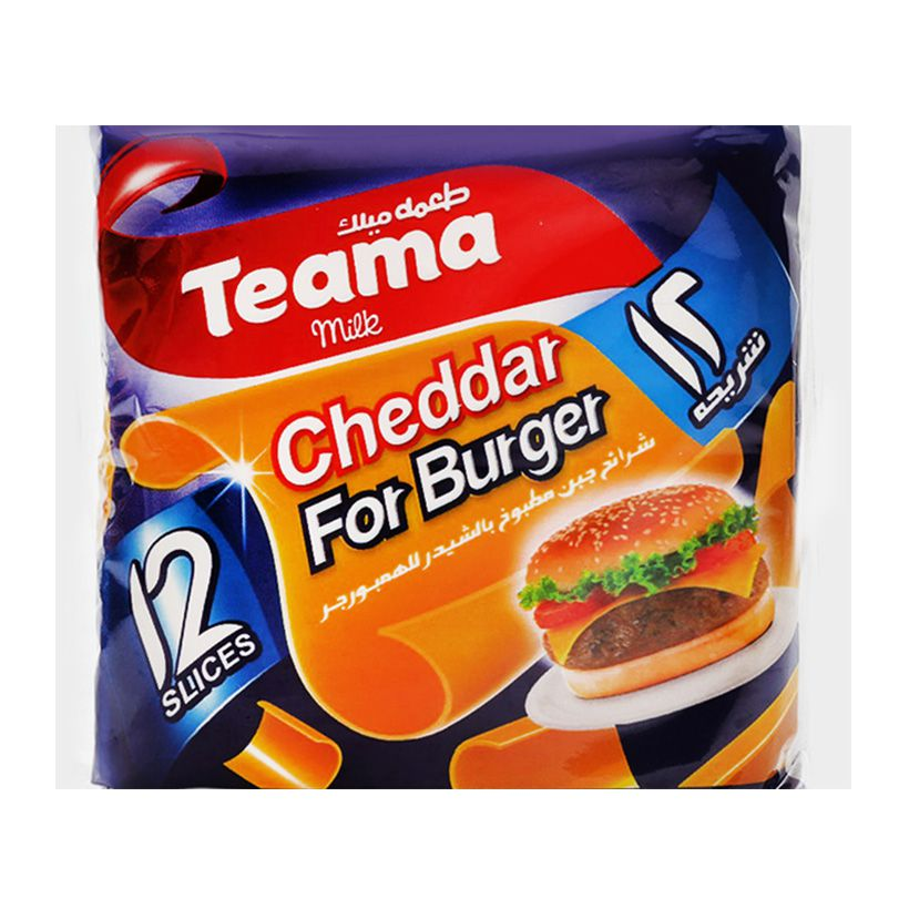 Phô mai lát gói 12 lát 200gam Zott Hamburger