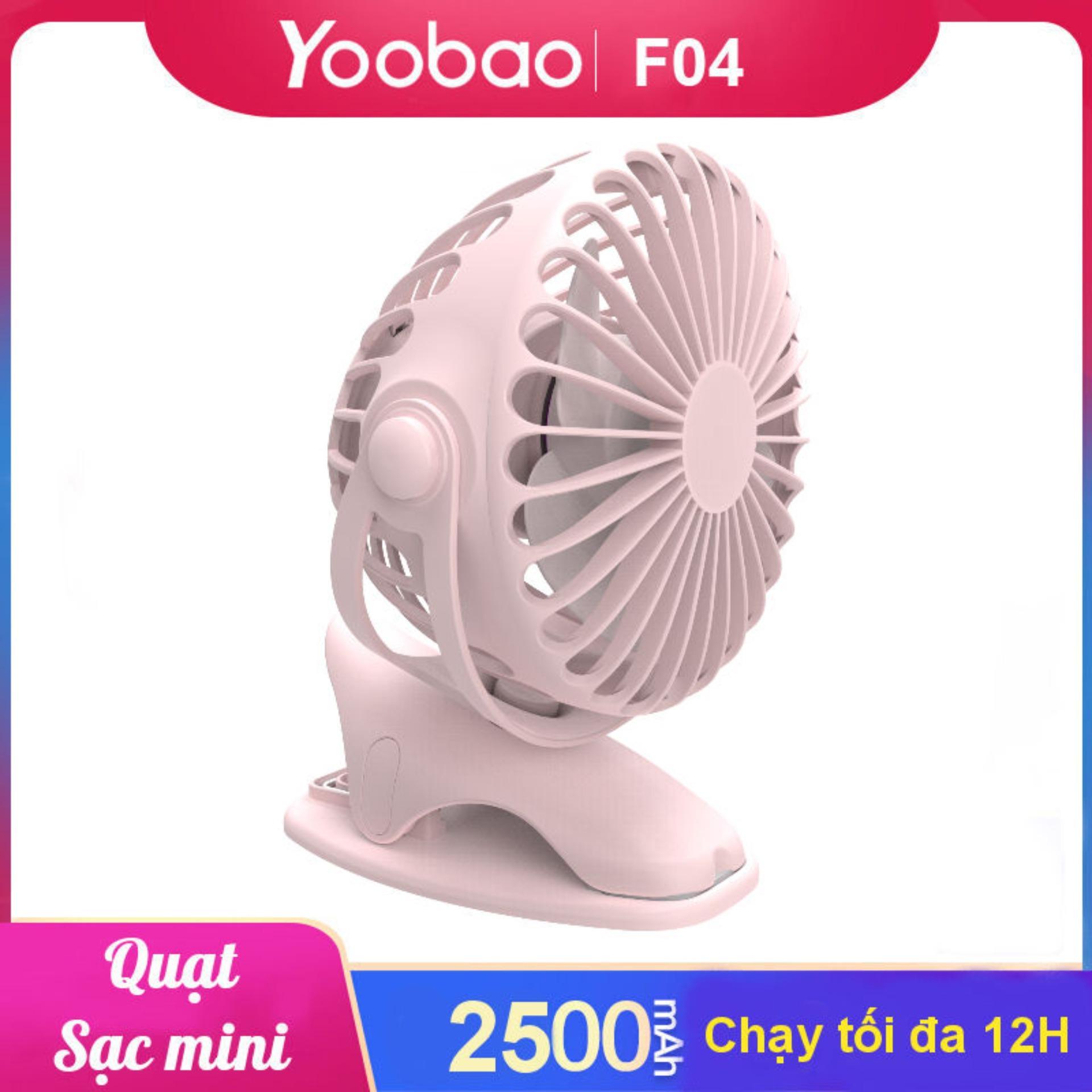 Quạt sạc mini xoay góc 720 độ, đế kẹp đa năng hoặc đặt bàn, an toàn cho trẻ với 4 nấc điều chỉnh gió (2500mAh) YOOBAO F04 - Hãng phân phối chính thức