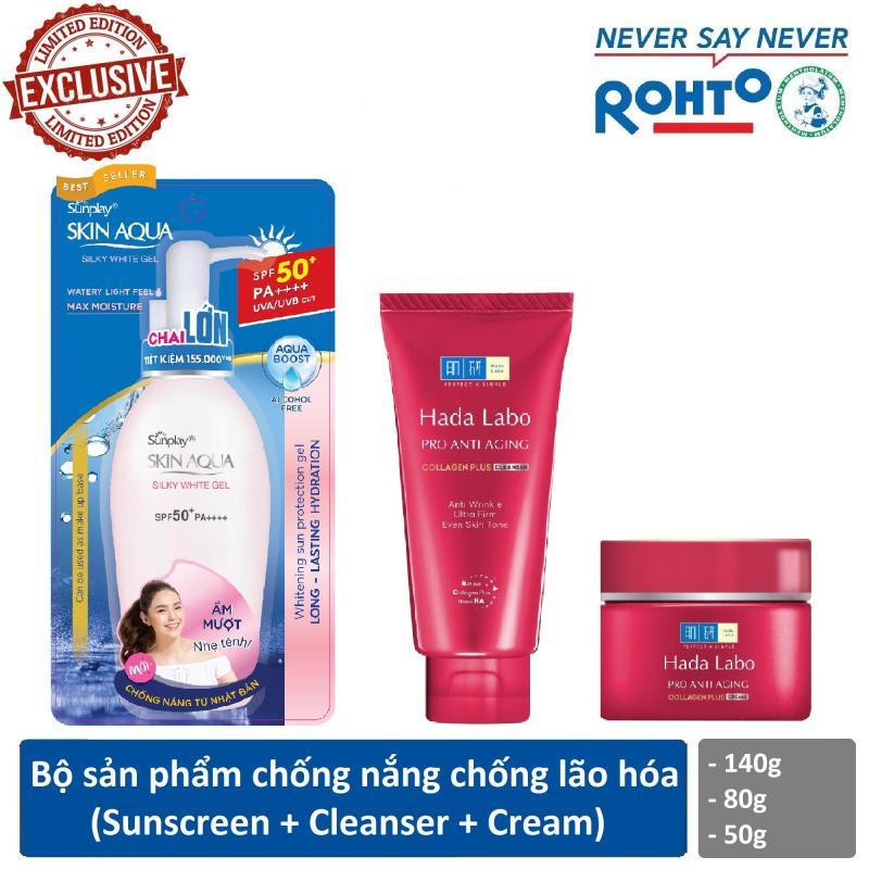 Bộ sản phẩm chống nắng chống lão hóa Sunplay - Hada Labo (Chống nắng + Kem rửa mặt + Kem dưỡng) nhập khẩu
