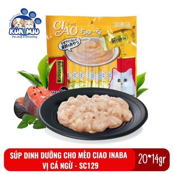 Súp Dinh Dưỡng Cho Mèo Inaba Ciao Churu Gói 20 Thanh * 14G Vị Cá Ngừ – Sc129