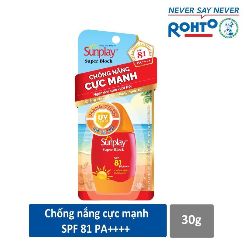 Sữa chống nắng Sunplay cực mạnh Sunplay Super Block SPF 81, PA++++ 30g nhập khẩu