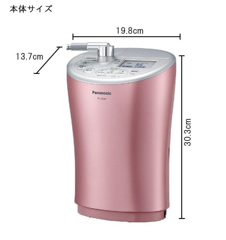 Máy Lọc Nước Điện Giải Ion Hóa Kiềm Panasonic TK-AS44 mới 100%. hàng xách tay