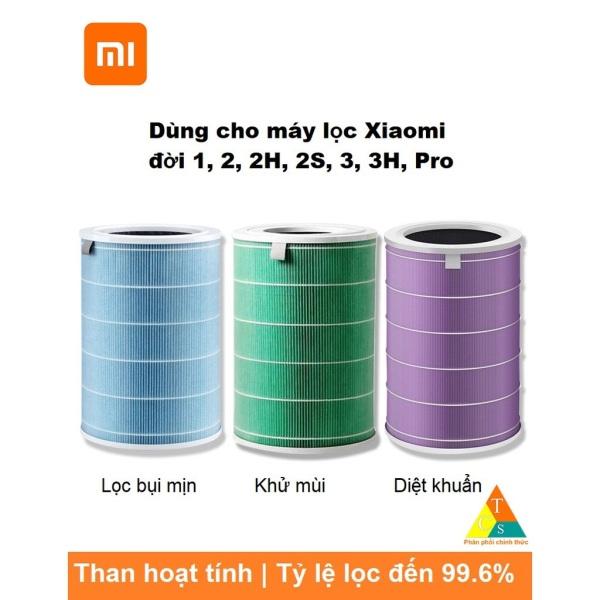 Lõi lọc không khí Xiaomi chính hãng cho đời 1, 2, 2H, 2S, 3, 3H, Pro