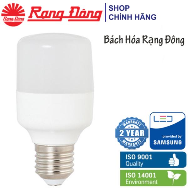 Bóng Đèn LED Trụ 8W Rạng Đông - SAMSUNG ChipLED