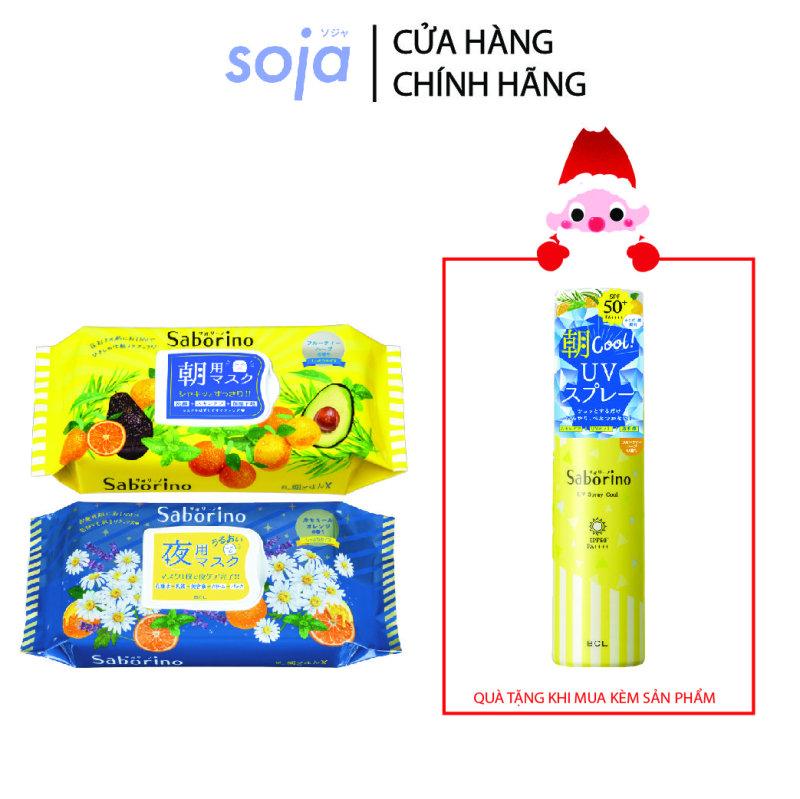 Combo tiết kiệm Mặt nạ buổi tối (28 miếng) & Mặt nạ dưỡng ẩm buổi sáng hương trái cây Saborino (32 miếng) giá rẻ