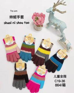 Găng Tay Bé Trai Bé Gái ReaKids 1-5 Tuổi, Găng Tay Dễ Thương Cho Mùa Đông,  Chất Liệu len Dày, Dùng Cho Trẻ Em,găng tay trẻ em,găng tay len,găng tay