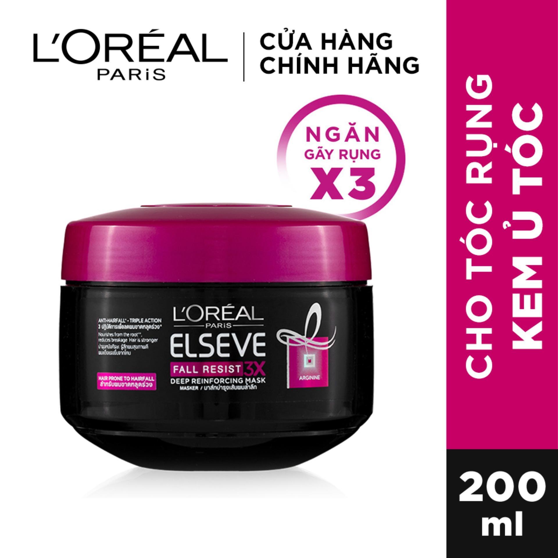 Kem ủ ngăn gãy rụng tóc LOreal Paris Elseve Fall Resist 3X 200ml chính hãng