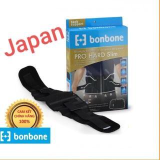 [Mã 159FMCGSALE giảm 8 đơn 500K] Đai lưng cột sống PRO HARD Slim (made in JaPan) thumbnail