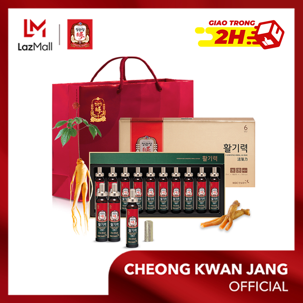Nước uống hồng sâm bổ dưỡng dạng ống KGC Cheong Kwan Jang  Vital Tonic 20ml x 10 ống- Tăng cường sinh lực, nâng cao hiệu quả làm việc, cải thiện miễn dịch