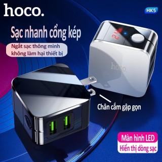 Củ sạc nhanh tự ngắt khi sạc đầy 2 cổng sạc usb Hoco HK5 chính hãng thumbnail