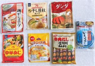 Hạt nêm cho bé ăn dặm Nhật Bản vị sò điệp 50g, gia vị nấu ăn - Sweet Baby House thumbnail