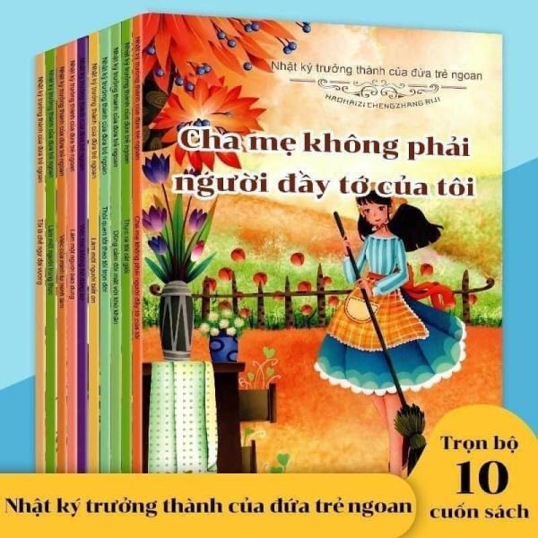 Mua Nhật ký trưởng thành của đứa trẻ ngoan (Trọn bộ 10 cuốn)