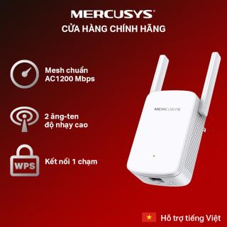 Bộ Mở Rộng Sóng Wifi MERCUSYS ME30 Chuẩn AC 1200Mpbs - Hãng phân phối chính thức thumbnail