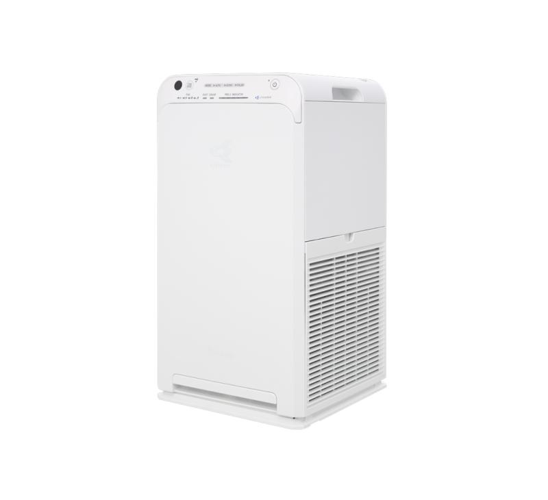 [Trả góp 0%]Máy lọc không khí Daikin MC55UVM6 - Điều khiển bằng remote Tự khởi động lại Lọc được bụi mịn PM 2.5
