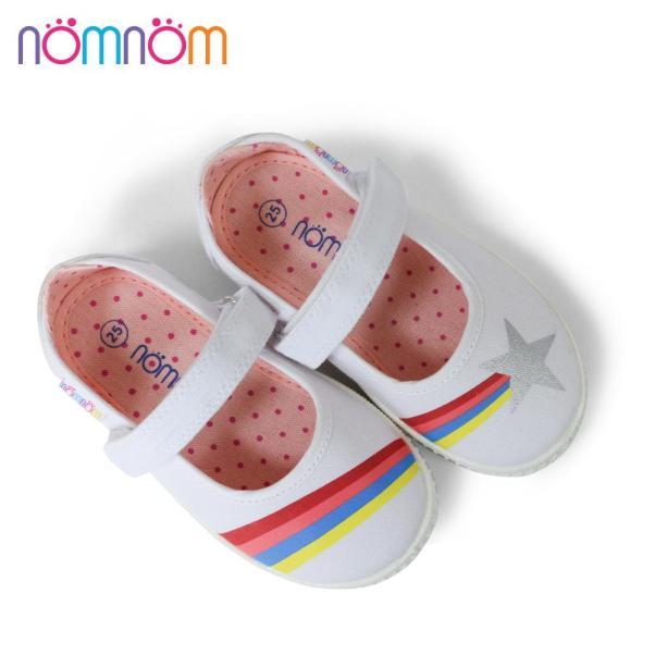 Giày trẻ em Nomnom EP G1955 Trắng giá rẻ