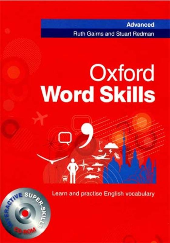 OxfordSkills - Advanced
