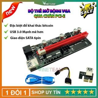 Thẻ đồ họa PCI-E Riser 009S 16X cổng USB 3.0 dành riêng cho bộ điều hợp cáp mở rộng PCIE chất lượng cao 1