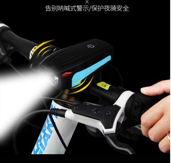 Đèn pha xe đạp siêu sáng tích hợp còi cao cấp chống nước
