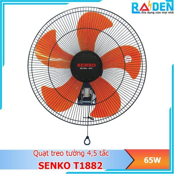 Quạt treo tường 45 tấc 65W Senko T1882 chuyển hướng bằng động cơ điện - Màu ngẫu nhiên