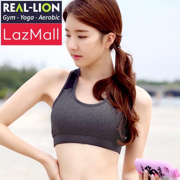 Áo ngực thể thao nữ REAL-LION tập Gym, Yoga, Aerobic Style Hàn Quốc - Áo ngực tập gym nữ co dãn tốt, thoáng khí, gợi cảm - RL14