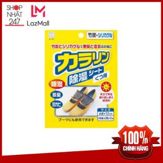 Gói hút ẩm KOKUBO dành cho giầy nội địa Nhật Bản