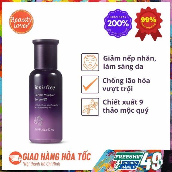Serum Chống Lão Hóa Innisfree Innisfree Perfect 9 Repair Serum 50ml - Beauty Lover Chứa 9 Thành Phần Thảo Mộc Quý Đảo Jeju