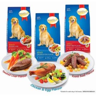 Combo 3 bịch thức ăn Smartheart vị thịt bò nướng cho chó trưởng thành cao cấp thumbnail