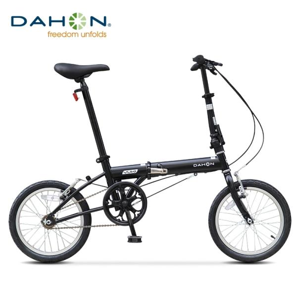 Phân phối Xe đạp gấp DAHON YUKI KT610 bánh 16 thương hiệu Mỹ