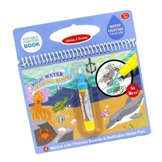 Sách tô màu bút nước thần kỳ Toys House size nhỏ dành cho bé từ 3 tuổi đến 5 tuổi, đồ chơi giáo dục sớm Montessori thumbnail