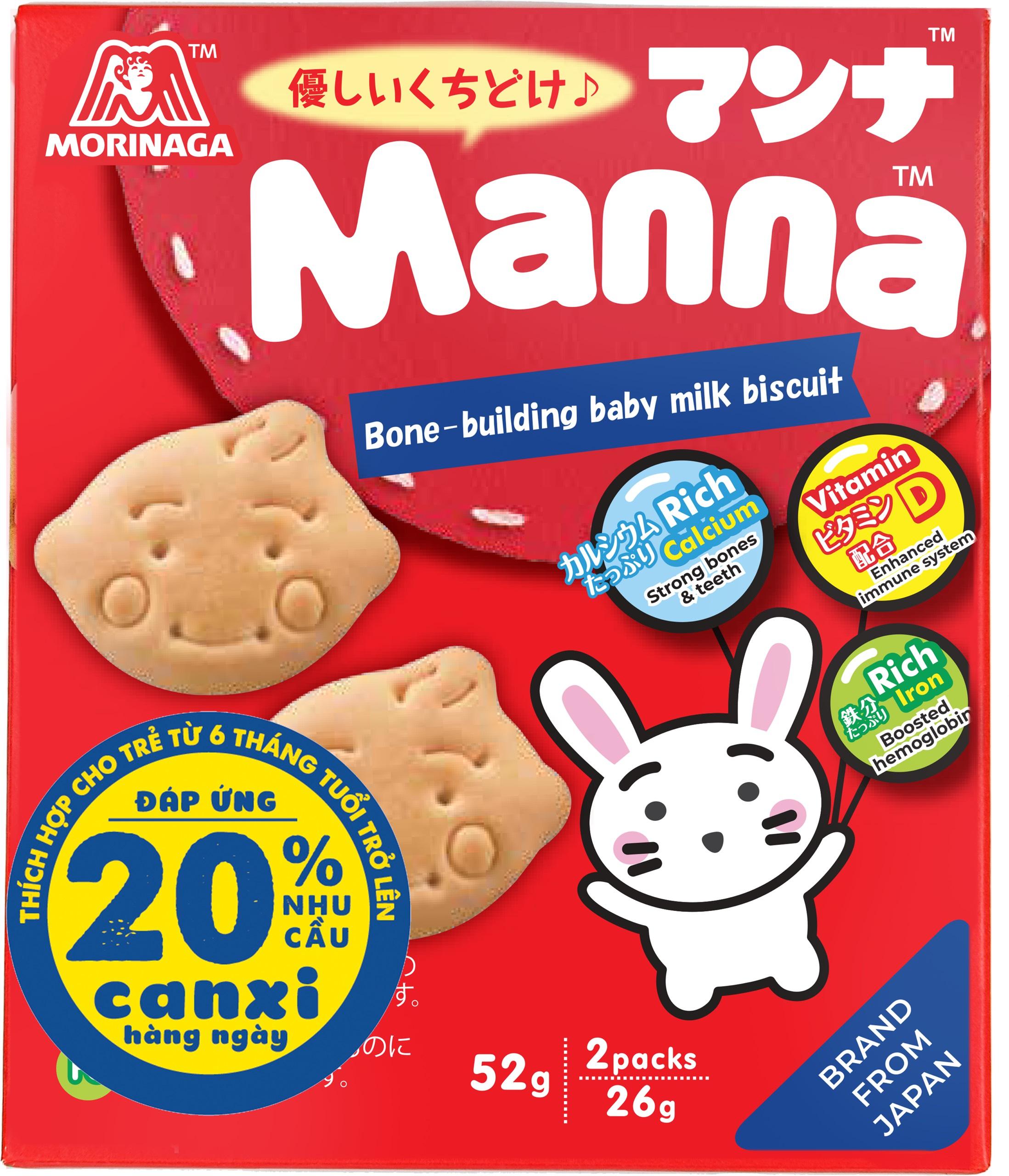 Morinaga - Bánh quy sữa Manna - Manna Milk Biscuit