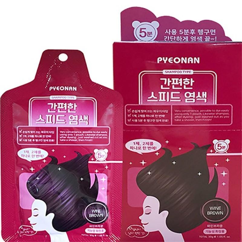 [1 GÓI MÀU ĐỎ RƯỢU - GỘI KHÔ NHUỘM PHỦ BẠC TẠI NHÀ] Nhuộm tóc phủ bạc thảo mộc dạng gói gội khô - Pyeonan cao cấp