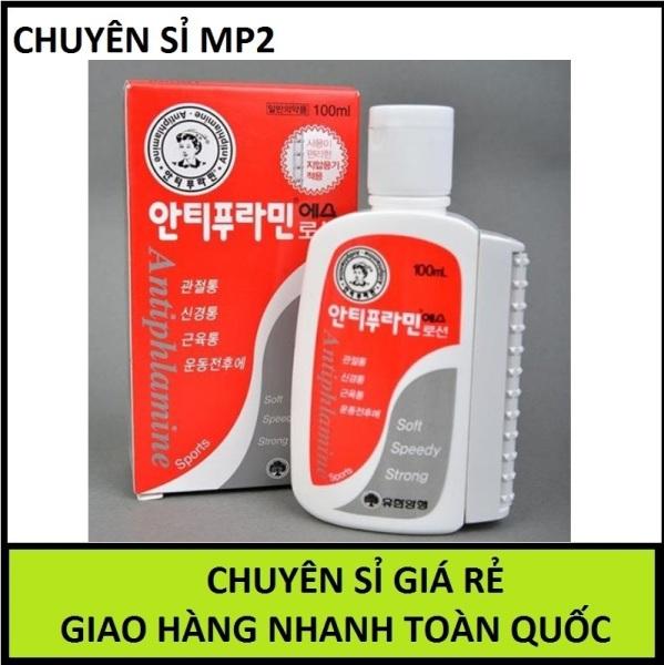 [ CHUYÊN SỈ] Combo 5 Dầu nóng Antiphlamine Hàn Quốc 100ml nhập khẩu
