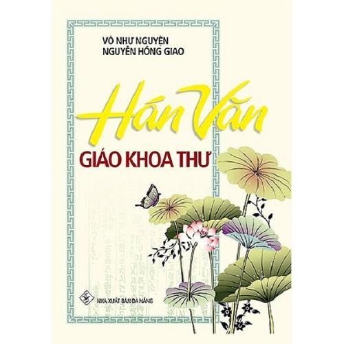 Mua Hán Văn Giáo Khoa Thư