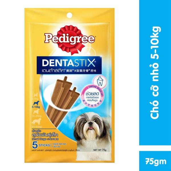 Bánh xương cho chó nhỏ Pedigree Dentastix 75g