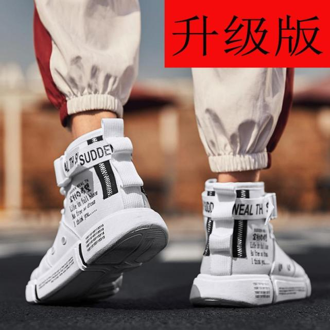 2019 Autumn Summer Mens Shoes Sports Extra High Sneakers Leisure Trainers Hi-Top Trainers Korean Style Trend Versatile KOB Ron Canvas Trendy Shoes giá rẻ