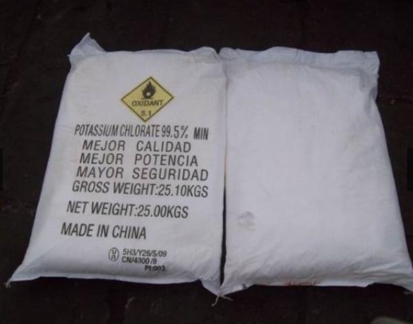 Combo 1.5Kg Phân Bón KCLO3 & 0.5kg Lưu Huỳnh tinh khiết