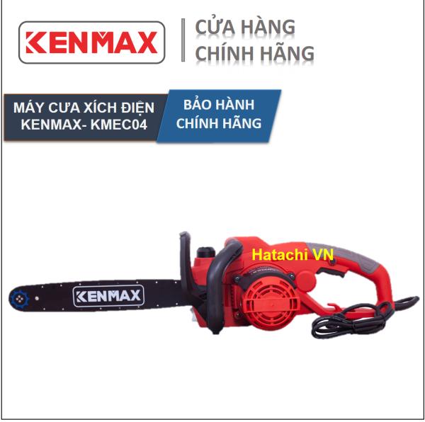 Máy cưa xích điện Kenmax | Máy cưa xích KMEC004 | Công suất 2200W