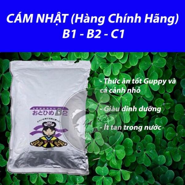 [HCM]Cám B2 (035-06mm) 1kg-Cám Nhật B1 - B2 - C1 Chuyên dụng cho cá Guppy và cá cảnh nhỏ (bao lớn)