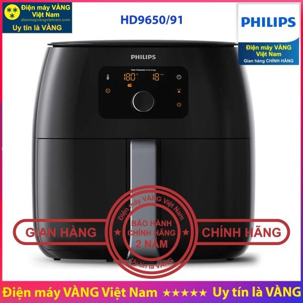 Nồi chiên không dầu điện tử Philips HD9650 XXL hãng phân phối