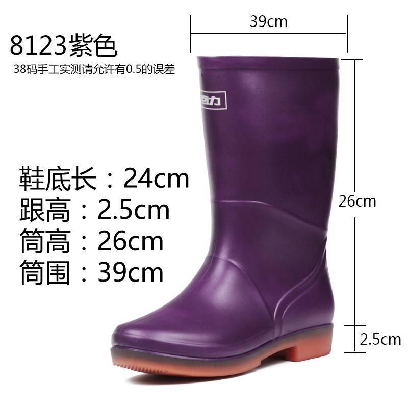 Fashion Warrior 33ff0891ca