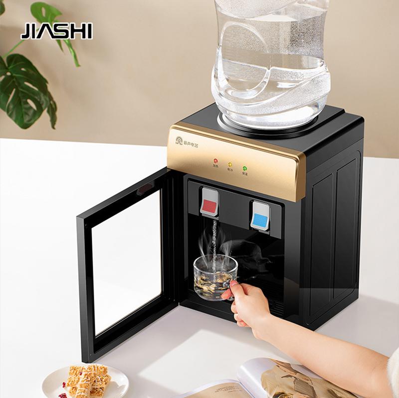 JIASHI Máy Lọc  Nước Nóng Lạnh Để Bàn Tiết Kiệm Năng Lượng 500W, Thiết Kế Mặt Kính Sang Trọng