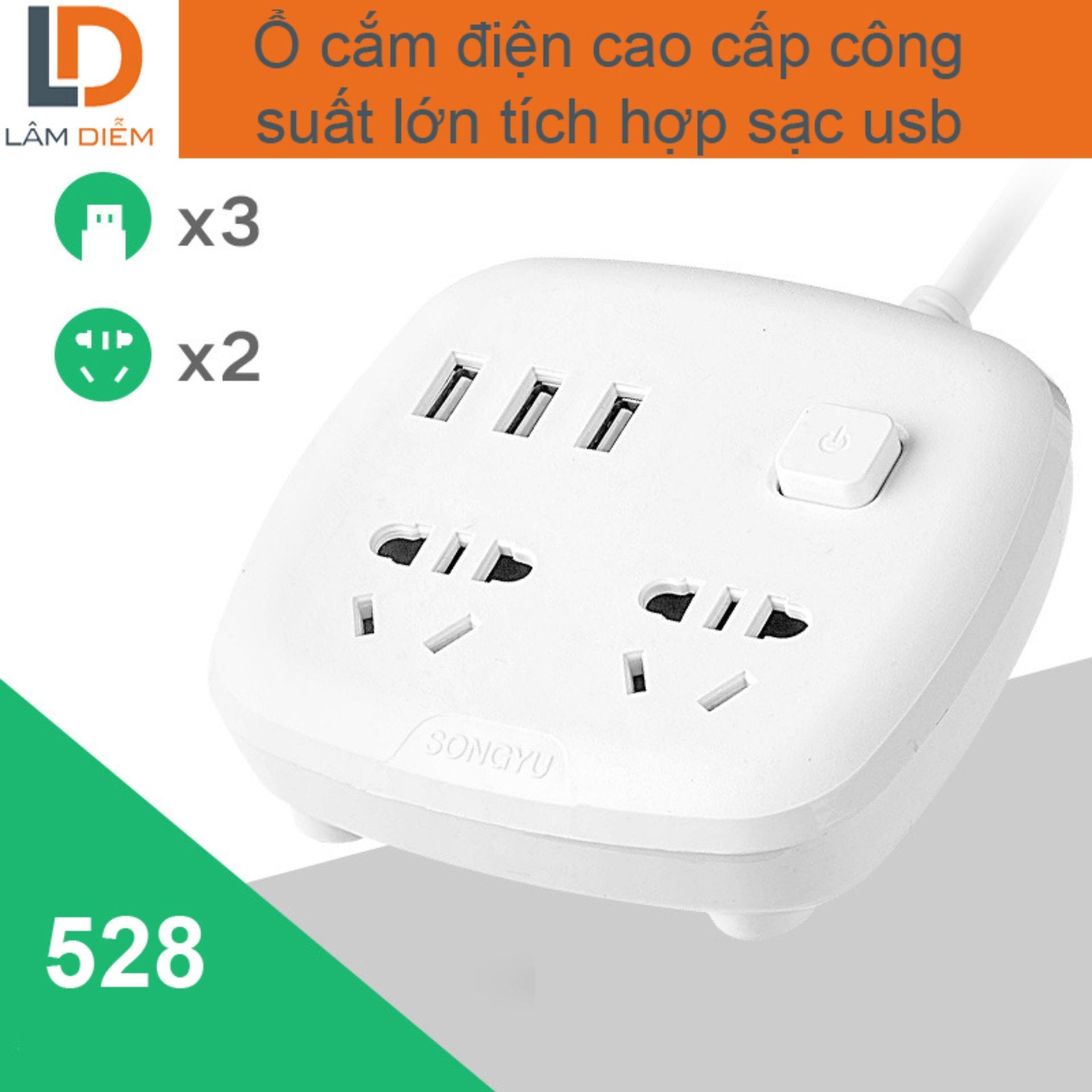 Ổ cắm điện cao cấp đa năng tích hợp  cổng sạc USB giá rẻ