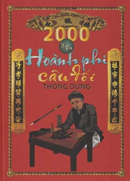 Mua Fahasa - 2000 Mẫu Hoành Phi Câu Đối Thông Dụng