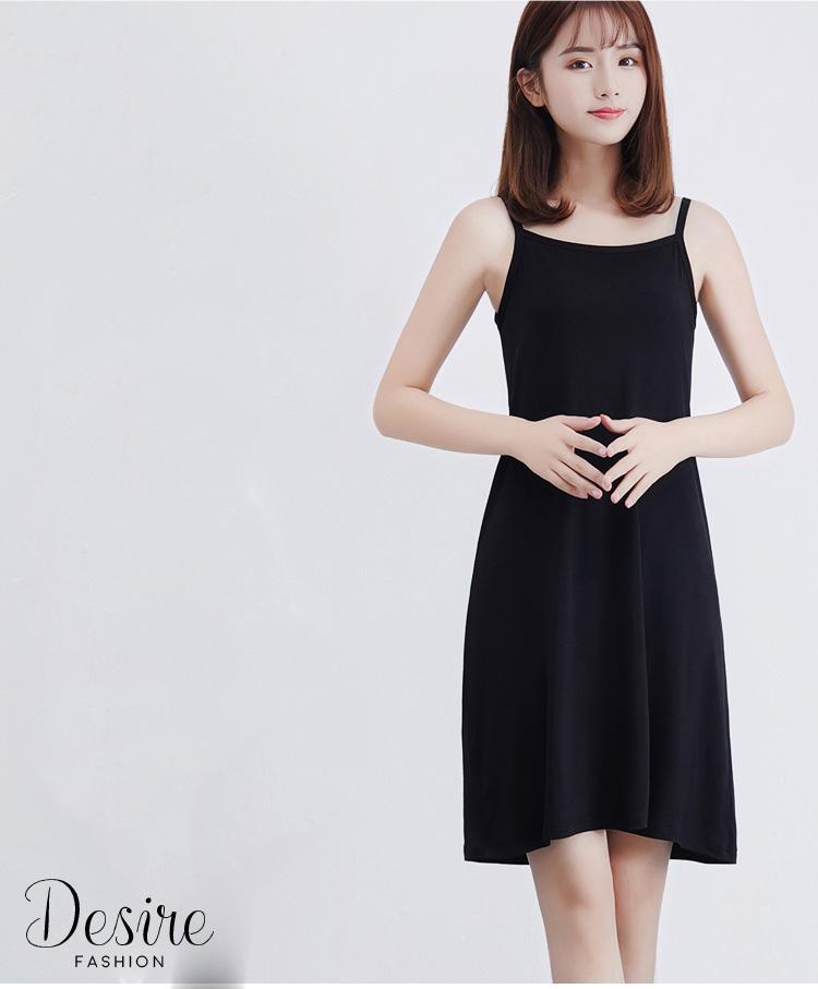 Váy hai dây - Váy lót trong VNN-0044N ( Đen )