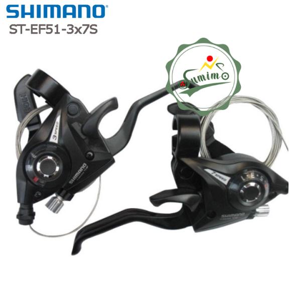 Phân phối Tay đề xe đạp - Tay bấm xã Shimano ST-EF51-3x7 Speed