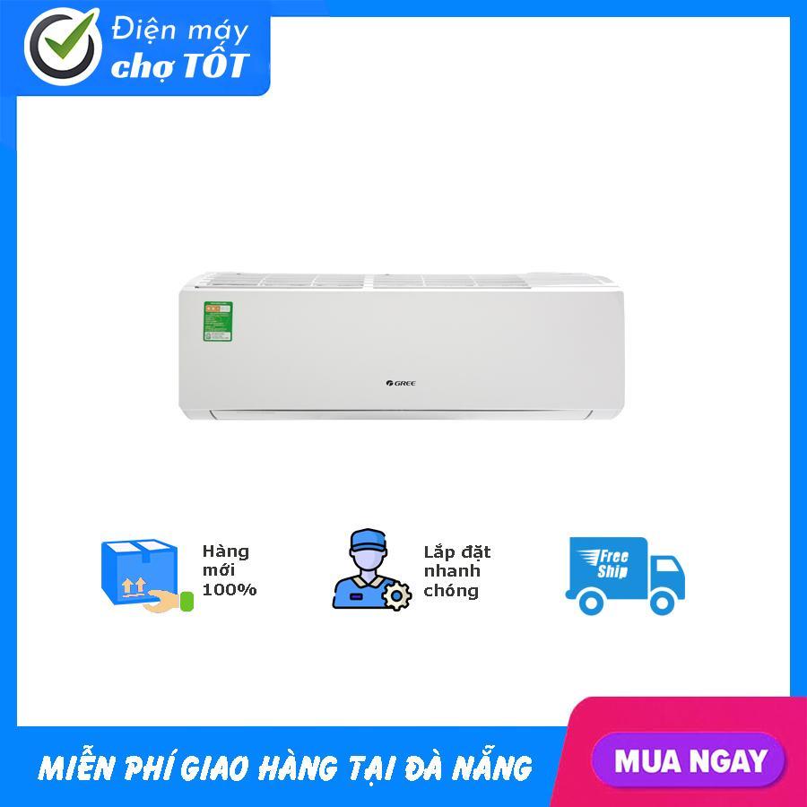 Bảng giá Máy lạnh Gree 1 HP GWC09IB-K3N9B2I